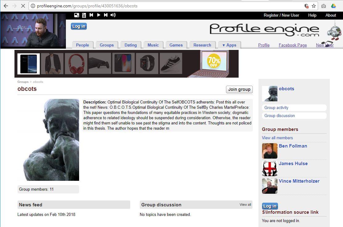 obcots profile engine